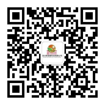 微信图片_20190219140116.jpg