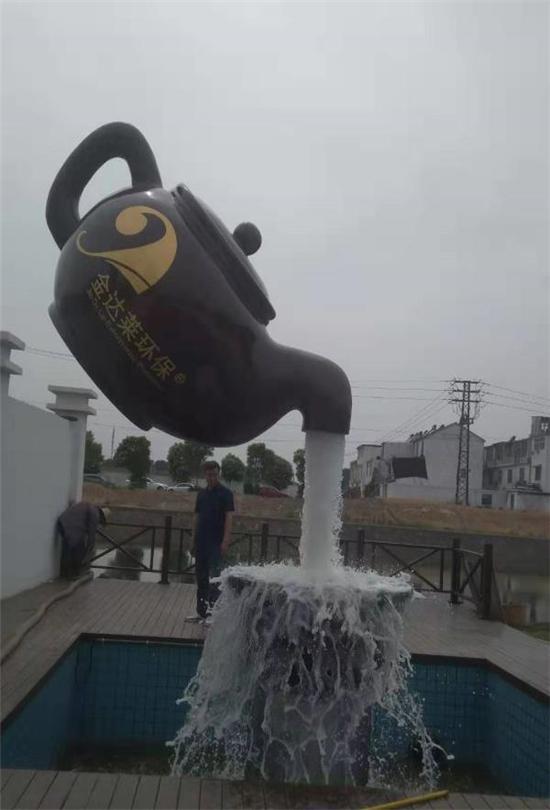 流水天壶雕塑 悬空茶壶