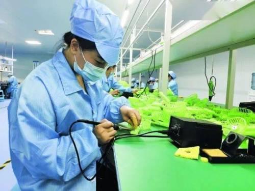 引進電子產品企業 加快產業轉型升級