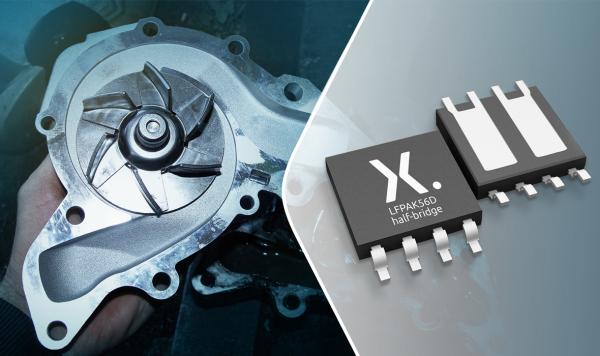 Nexperia推出紧凑型半桥MOSFET