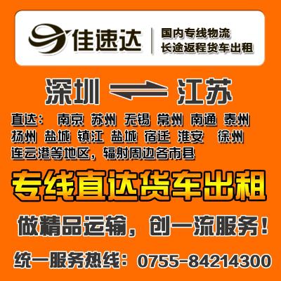 12博官网登录到无锡13米12博官网开户怎么收费?