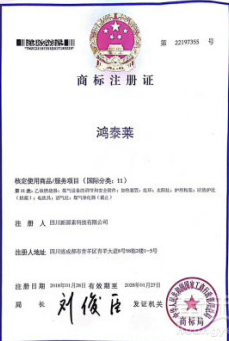 鴻泰萊專利證書.png