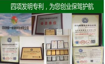 专利证书1.png